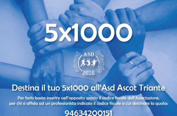 5x1000 ascot